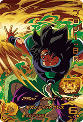 SUPER DRAGON BALL HEROES UM11-CP6 Broly : BR