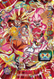 SUPER DRAGON BALL HEROES UM11-GCP6 Majin Buu : Junsui