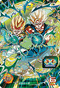 SUPER DRAGON BALL HEROES UM11-GCP7 Vegetto