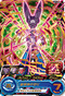 SUPER DRAGON BALL HEROES UM12-042 Rare card Beerus