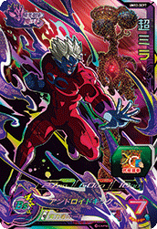 SUPER DRAGON BALL HEROES UM12-DCP7 Demon Hand of the Dark Empire Campaign card Super Mira
