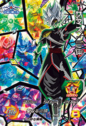 SUPER DRAGON BALL HEROES UM12-HCP2 Power of the Seeds of the Universe Campaign card (Hearts crew) Zamasu : Gattai