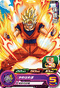 SUPER DRAGON BALL HEROES UM2-001 Son Goku