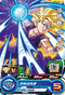 SUPER DRAGON BALL HEROES UM2-002 Son Gohan : Shounenki