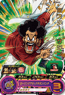 SUPER DRAGON BALL HEROES UM2-006 Mister Satan