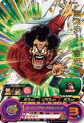 SUPER DRAGON BALL HEROES UM2-006