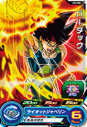 SUPER DRAGON BALL HEROES UM2-008 Bardock