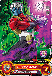 SUPER DRAGON BALL HEROES UM2-009