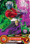 SUPER DRAGON BALL HEROES UM2-009 Mira