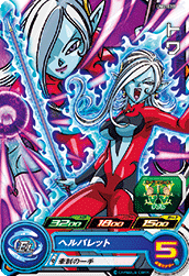 SUPER DRAGON BALL HEROES UM2-010 Towa