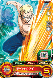 SUPER DRAGON BALL HEROES UM2-012