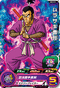 SUPER DRAGON BALL HEROES UM2-013 Ninja Murasaki