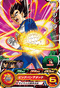 SUPER DRAGON BALL HEROES UM2-019 Vegeta