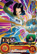 SUPER DRAGON BALL HEROES UM2-020 Android 17