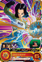 SUPER DRAGON BALL HEROES UM2-020