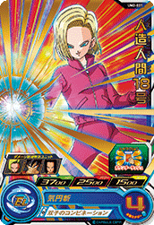 SUPER DRAGON BALL HEROES UM2-021