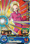 SUPER DRAGON BALL HEROES UM2-021 Android 18