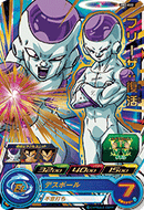 SUPER DRAGON BALL HEROES UM2-022 Frieza