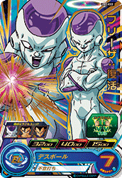 SUPER DRAGON BALL HEROES UM2-022