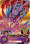 SUPER DRAGON BALL HEROES UM2-023 Beerus