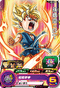 SUPER DRAGON BALL HEROES UM2-024 Son Goku : GT