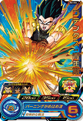 SUPER DRAGON BALL HEROES UM2-026