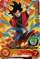 SUPER DRAGON BALL HEROES UM2-027