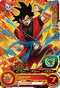 SUPER DRAGON BALL HEROES UM2-027 Son Goku : Xeno