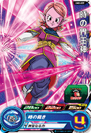 SUPER DRAGON BALL HEROES UM2-029 Toki no Kaioshin