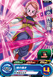 SUPER DRAGON BALL HEROES UM2-029