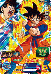 SUPER DRAGON BALL HEROES UM2-030