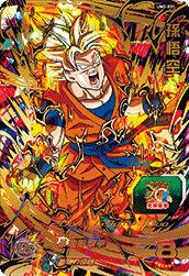SUPER DRAGON BALL HEROES UM2-031