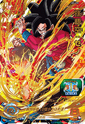 SUPER DRAGON BALL HEROES UM2-032