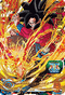 SUPER DRAGON BALL HEROES UM2-032 Son Goku : Xeno