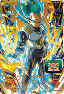 SUPER DRAGON BALL HEROES UM2-034 Vegeta