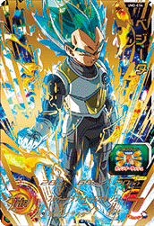 SUPER DRAGON BALL HEROES UM2-034