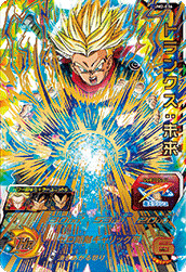SUPER DRAGON BALL HEROES UM2-036 Trunks : Mirai