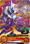 SUPER DRAGON BALL HEROES UM2-038 Cooler