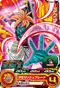 SUPER DRAGON BALL HEROES UM2-041 Gokua