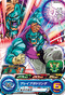 SUPER DRAGON BALL HEROES UM2-043 Bido
