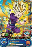 SUPER DRAGON BALL HEROES UM2-046 Son Gohan : Shounenki