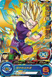 SUPER DRAGON BALL HEROES UM2-046