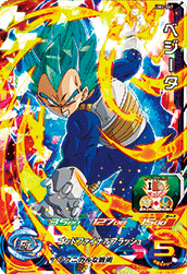 SUPER DRAGON BALL HEROES UM2-047 Vegeta