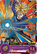 SUPER DRAGON BALL HEROES UM2-048 Trunks : Seinenki