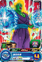 SUPER DRAGON BALL HEROES UM2-049 Piccolo