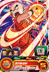 SUPER DRAGON BALL HEROES UM2-050 Krillin