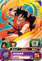 SUPER DRAGON BALL HEROES UM2-051 Yamcha