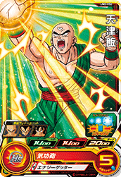 SUPER DRAGON BALL HEROES UM2-052