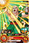SUPER DRAGON BALL HEROES UM2-052 Tenshinhan