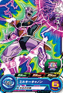 SUPER DRAGON BALL HEROES UM2-054 Ginyu